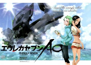 Illustration of Eureka Seven AO