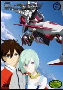 Illustration Eureka Seven