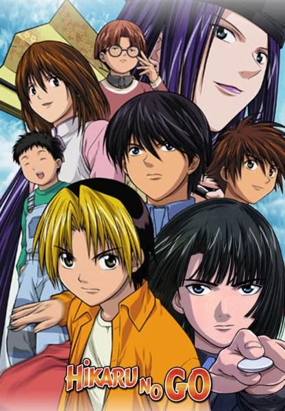 Image des personnages de Hiaru No Go avec le titre