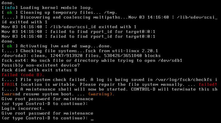 Capture d'écran de la console vmware